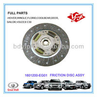 1601200-EG01 Great Wall Florid Clutch Plate Assembly