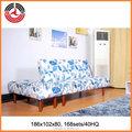 pequeno sofá secional azul de folhas de cor