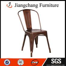 Vintage cadeira de Metal para ao ar livre JC-X08