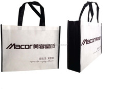 2015 pp woven promotional bags/shopping handbags ladies shopping bags