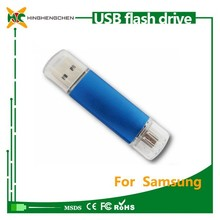 usb flash drive for samsung 8gb 16GB stock usb stick use for mobile phone