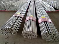 turn bar /tor bar / tool steel k110