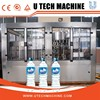 Automatic Small Scale Bottle Filling Machine / Machinery / Equipment
