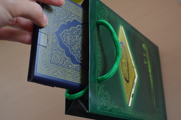 7inch Quran tablet pc  (16)
