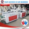 High Quality Low Price Automatic Hot Sealing Cutting T-shirt Bag Making Machine