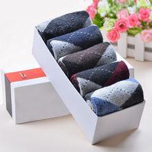 5Pair Men's Warm Winter Thick wool mixture ANGORA Cashmere Socks