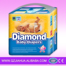 Diamond sleepy disposable baby diapers from china manufacturer OEM good quality