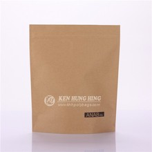 Hot Sale Stand up Kraft Paper T Shirt Packaging Bags Garment Bags Wholesales