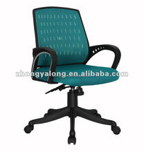 new popular computer chair both for office or indoor home 5030