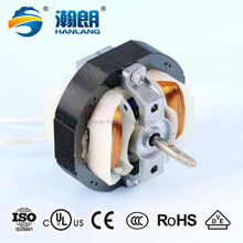 Top grade wholesale price dc motor for toy
