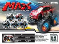 2015 New Toy,1:16 4CH Radio Control Toy Car/R/C Car STP-271702