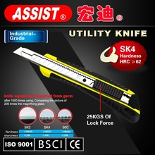 auto lock multi function tools folding utility knife safety cutter