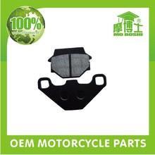 Motorcycle Brake Pads CN125