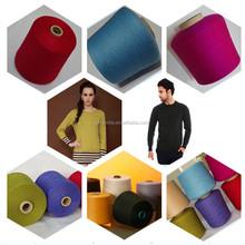 knitting wool yarn cone supplier