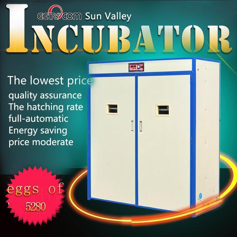 5280 яйцо инкубатор с полностью автоматическая яйцо поворотным механизмом сделано в китае