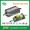 waterproof constant current street light 36v dc 1.8a 70w led driver