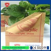 cheap acrylic sheet / plexiglass transparent plastic glass sheet pmma sheet