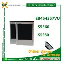 1200mah li ion battery for Galaxy Y Pro//S5368/S5380/S5380D Wave Y