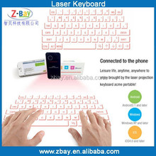 2015 MOST POPULAR bluetooth virtual laser mini keyboard