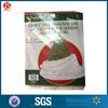 Hot sale christmas designs jumbo plastic tree bag disposable christmas tree bag