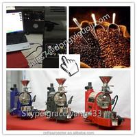 1kg coffee roasters / industrial coffee bean roasting machine for sale