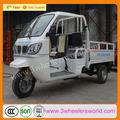 chopper moto de 3 ruedas triciclo para adultos venta del fabricante de China