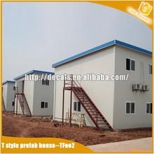 TF002-2 steel prefab building