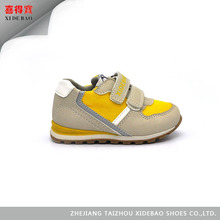 New Fashion Design Cool garçons Sneakers chaussures