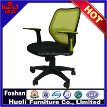 NEW ARRIVAL !!! Ergonomic executive mesh office chair