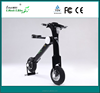 2015 kids/adult mini electric bike and electric folding bike