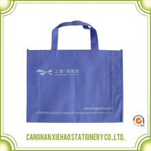 new generation of environmental materials can be recycled use non woven tote bag
