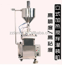 2015 hot sale La-F100 cement filling machine with mixing