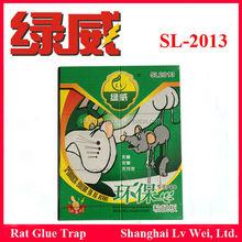 Shanghai Lv Wei hot sale Mouse glue traps SL-2013