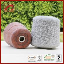 Machine knitting or hand knitting lily air yarn fancy wool tape yarn