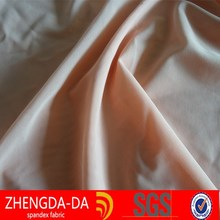 High quality new nylon/spandex mesh fabric for skin clothes,underwear