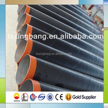 China factory produced epoxy painted Adhesive with PE casing spiral anti corrosion steel tube
