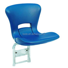 Grandstand folding plastic VIP stadium chairs