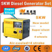 Hot sale! Silent diesel engine generator set genset CE ISO approved factory direct supply price of 12kva generator