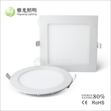 18W square LED panel light for house and commercial lighting