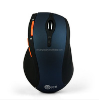 large pretty gaming computer mouse