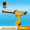 600ml electric silicon gun factory new products looking for distributor