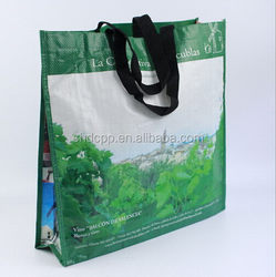 Super quality top sell pp woven bag raw material