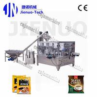 Automatic Vacuum Coffee Powder Packing Machine