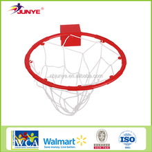 Ning Bo Jun Ye Metal Basketball Net