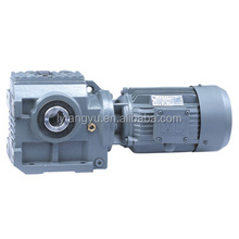 S Helical Worm Geared Motor gear box speed reducer variator