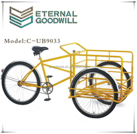 reverse trike Cheap Price Heavy Duty Industrial Tricycle for Delivery Cargoes in Factory Industrial Tricycle UB9033