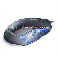 E-3lue Mazer Wired x7 gaming mouse
