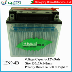 12v dry cell rechargeable sealed motorcycle battery for Lifan 250CC motorcycle parts,