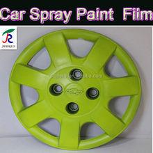 Best Peelable Waterproof/Solar proof/Anti dirt/Anti rust Car Wheel Rim Rubber Spray Coating Paint for car body/wheel/rim/chassis