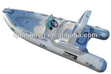 2015 outboard motor hypalon rib with trailer